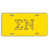 License Plate-Greek Letters w/ Trim