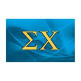 Generic 15 Inch Skin-Sigma Chi Greek Letters