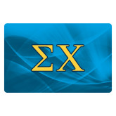 Generic 17 Inch Skin-Sigma Chi Greek Letters