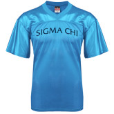 Replica Light Blue Adult Football Jersey-Arched Sigma Chi