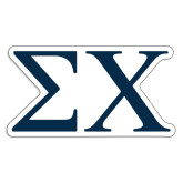 Extra Large Magnet-Sigma Chi Greek Letters