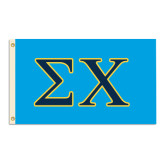 3 ft x 5 ft Flag-Sigma Chi Greek Letters