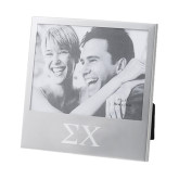 Silver 5 x 7 Photo Frame-Sigma Chi Greek Letters Engraved