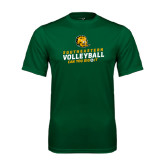 Performance Dark Green Tee-Volleyball Can You Dig It