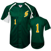 Replica Dark Green Adult Baseball Jersey-#1