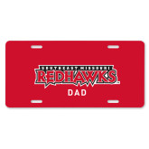 Bookstore License Plate-Dad