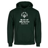 Dark Green Fleece Hood-Primary Mark Vertical