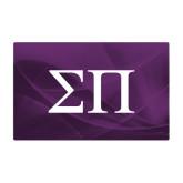 Generic 15 Inch Skin-Greek Letters