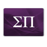 MacBook Pro 13 Inch Skin-Greek Letters
