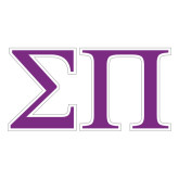 Large Decal-Greek Letters Two Tone