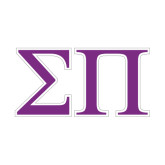 Small Decal-Greek Letters Two Tone