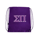 Nylon Purple Drawstring Backpack-Greek Letters Two Tone