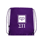 Nylon Purple Drawstring Backpack-Vertical Logomark w/Letters