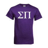 Purple T Shirt-Greek Letters