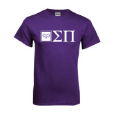 Purple T Shirt-Horizontal Logomark w/Letters