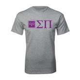 Grey T Shirt-Horizontal Logomark w/Letters