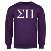 Purple Fleece Crew-Greek Letters
