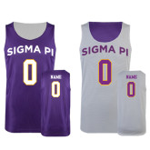 Purple/White Reversible Tank-Arched Sigma PI Personalized