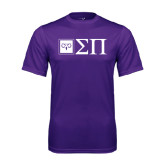 Performance Purple Tee-Horizontal Logomark w/Letters
