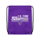 Purple Drawstring Backpack-2017 Womens Tennis