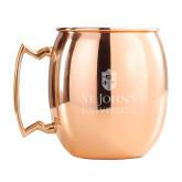 Copper Mug 16oz-University Mark Stacked Engraved