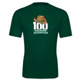 Performance Dark Green Tee-100 Seasons of Baseball