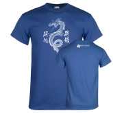 Royal T Shirt-Full Dragon Artwork