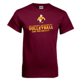 Maroon T Shirt-Can You Dig It