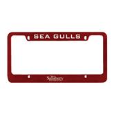 Metal Maroon License Plate Frame-Salisbury University Engraved