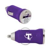 On the Go Purple Car Charger-Primary