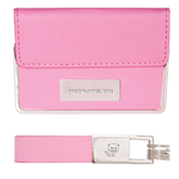 Business Card Case and Key Ring Set Pink-Truett McConnell Bears Engraved