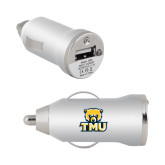 On the Go Silver Car Charger-Primary Logo