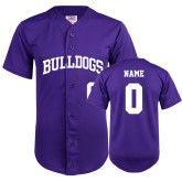 Replica Purple Adult Baseball Jersey-Personalized