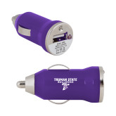 On the Go Purple Car Charger-Bulldog T
