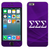 iPhone 5/5s Skin-Greek Letters - One Color
