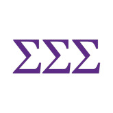 Small Decal-Greek Letters - One Color, 6 inches wide
