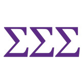Extra Large Decal-Greek Letters - One Color, 18 inches wide
