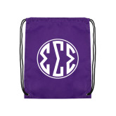 Purple Drawstring Backpack-Monogram in Circle