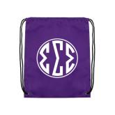 Purple Drawstring Backpack-Monogram in Circle