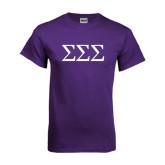 Purple T Shirt-Greek Letters - One Color