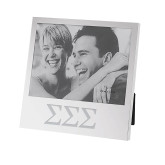 Silver Two Tone 5 x 7 Vertical Photo Frame-Greek Letters - One Color Engraved
