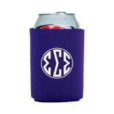 Collapsible Purple Can Holder-Monogram in Circle