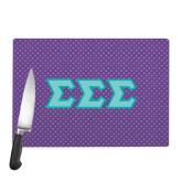 Cutting Board-Purple Dot Pattern