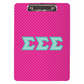 9 x 12 ½ Clipboard-Pink Dot Pattern