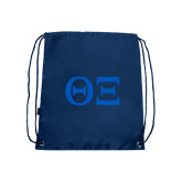 Nylon Navy Drawstring Backpack-Greek Letters - One Color