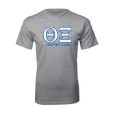 Grey T Shirt-Greek Letters - Personalized Chapter Name