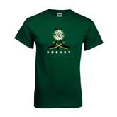 Dark Green T Shirt-Hockey Sticks Crossed Design