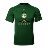Under Armour Dark Green Tech Tee-Hockey Sticks Crossed Design