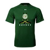 Under Armour Dark Green Tech Tee-Hockey Sticks Crossed Design