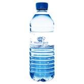 Water Bottle Labels 10/pkg-Widener Pride